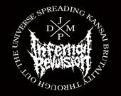 Infernal Revulsion - Promo 2008