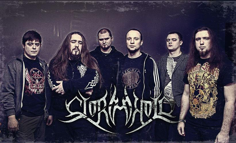 Stormhold - Photo