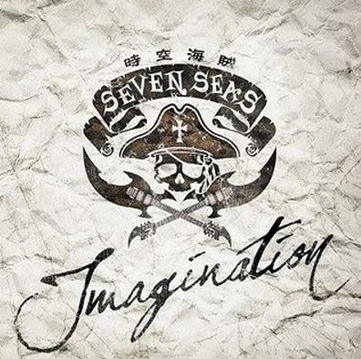 時空海賊 Seven Seas - Imagination