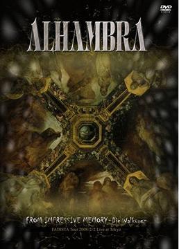 Alhambra - From Impressive Memory -Die Walküre-