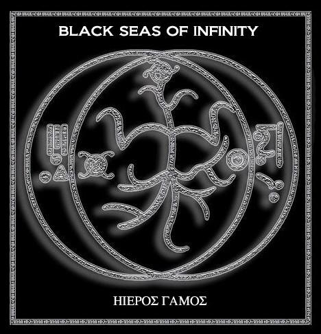 Black Seas of Infinity - Hieros-Gamos