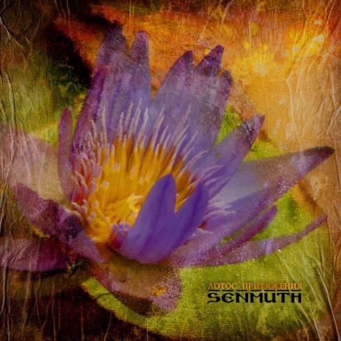 Senmuth - Лотос притяжения