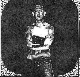 Torment K.K Poseidon