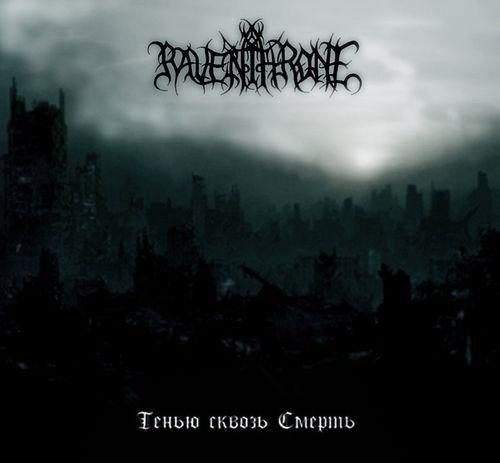 Raven Throne - Тенью сквозь смерть