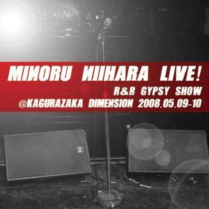 Minoru Niihara - R&R Gypsy Show