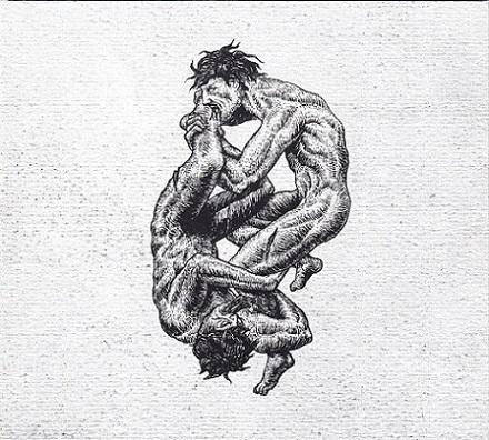 S.V.E.S.T. - Veritas Diaboli Manet in Aeternum: Le diable est ma raison