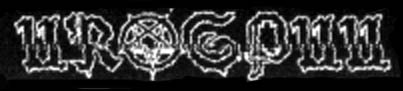 Urospuu - Logo
