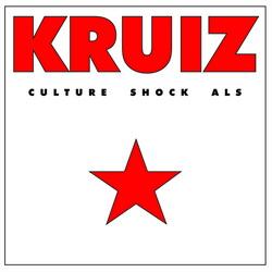 Круиз - Culture Shock ALS