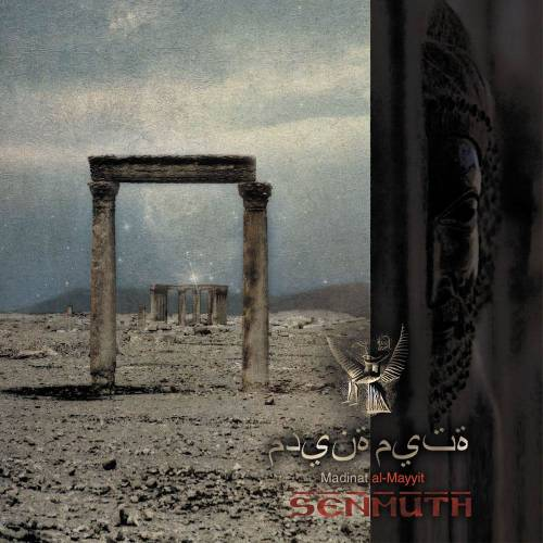 Senmuth - Madinat al-Mayyit