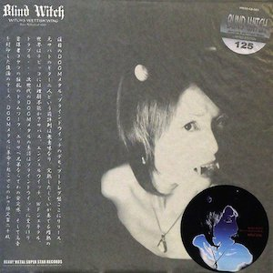 Blind Witch - Witch's Wettish Wing