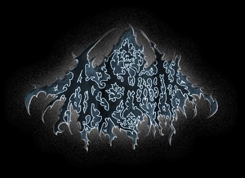 Archain - Logo