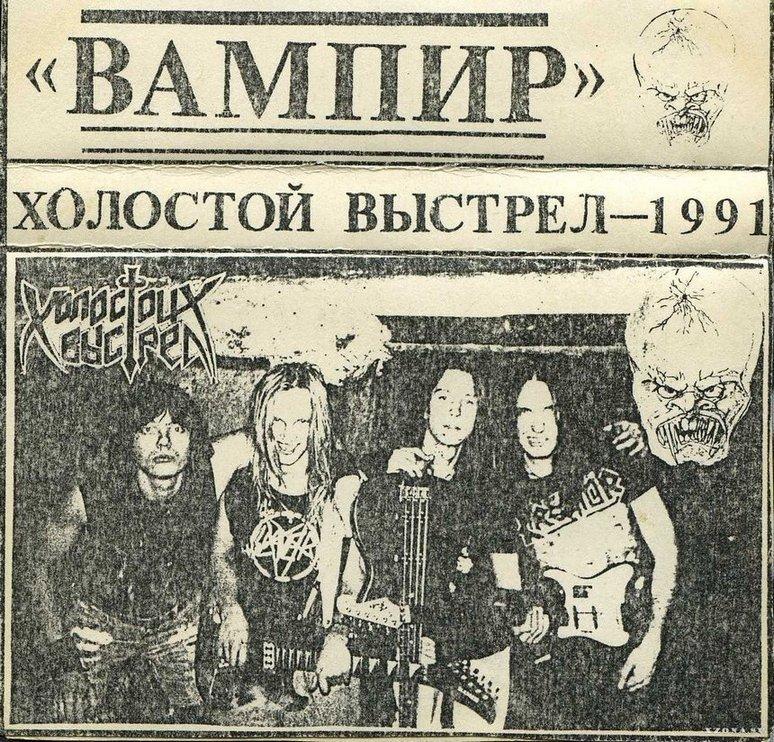 https://www.metal-archives.com/images/2/2/4/9/224985.jpg