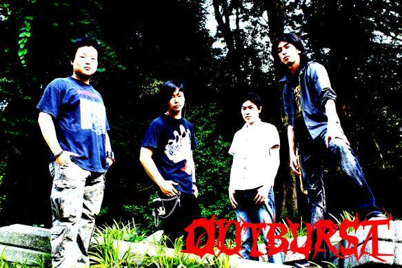 Outburst - Photo