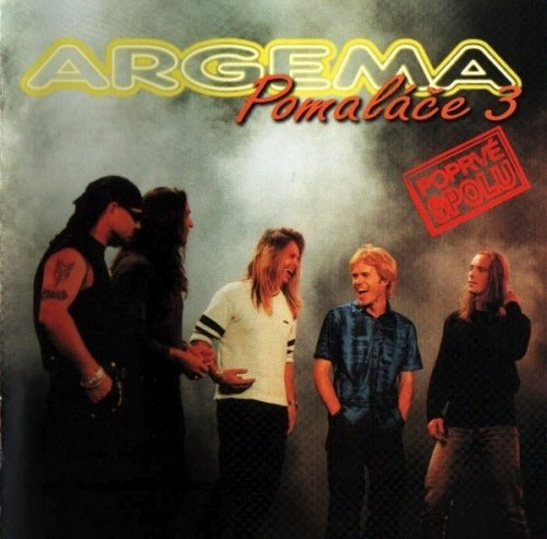 Argema - Motýlek