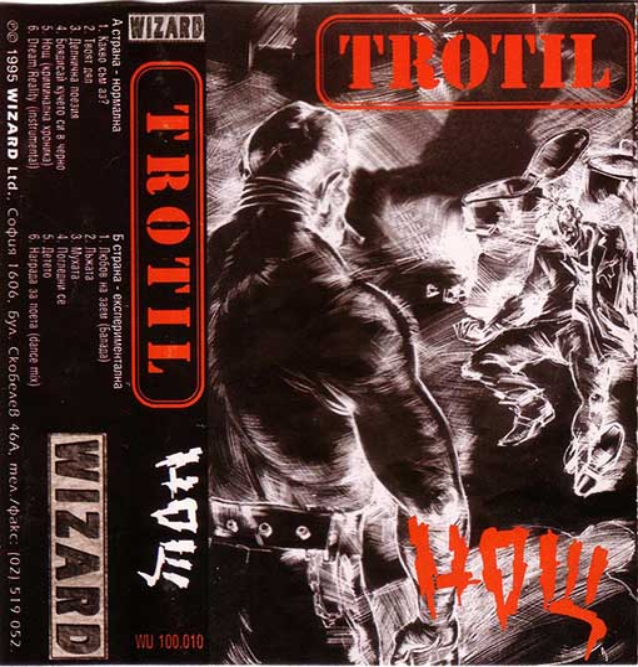 Trotyl - Нощ (Night)
