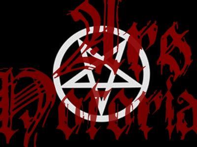 Ars Notoria - Logo