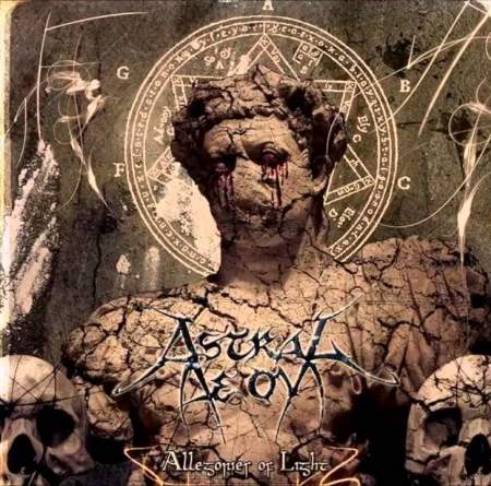 Astral Aeon - Allegories of Light