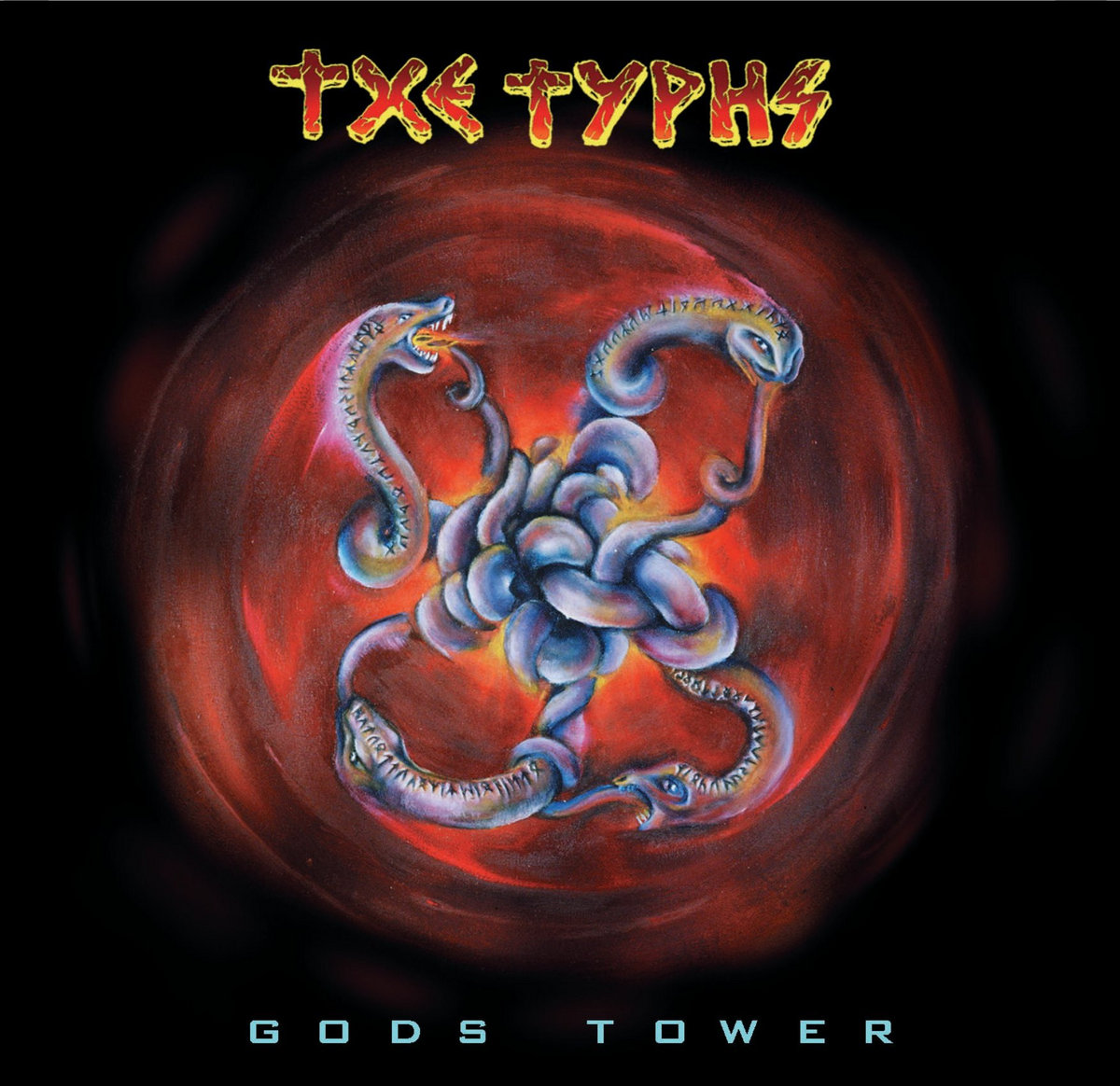 Gods Tower - The Turns