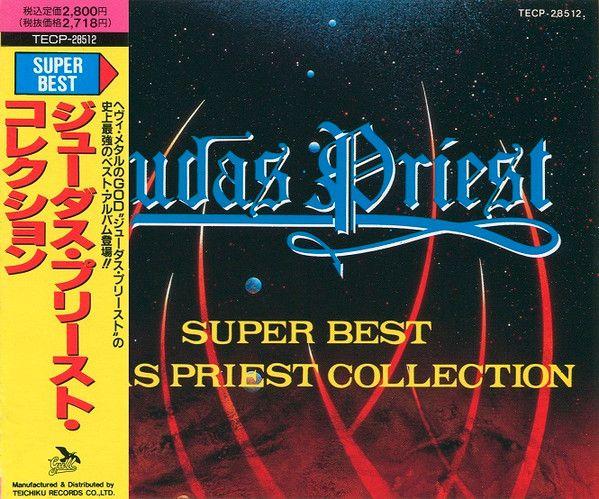 Judas Priest - Super Best Judas Priest Collection