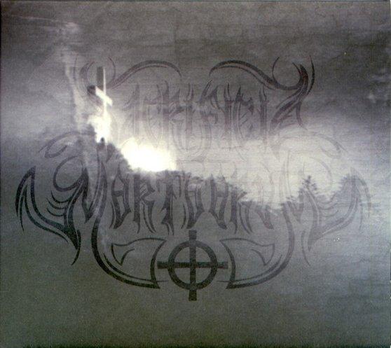 Sacrificia Mortuorum - Damnatorium Ferrum