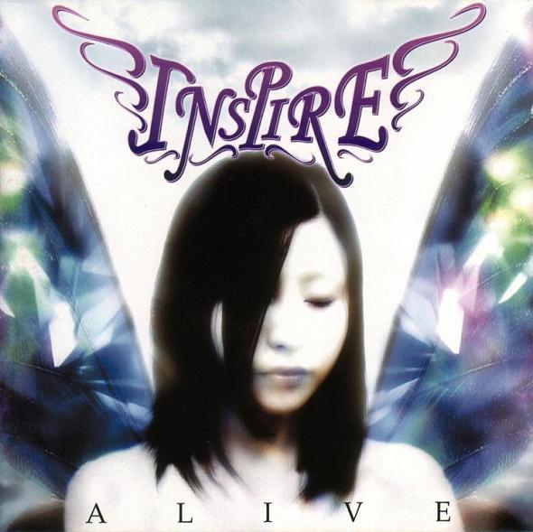 Inspire - Alive