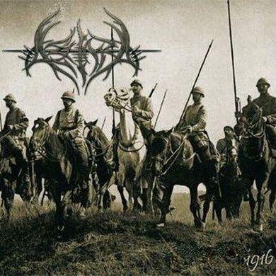 Azziard - 1916