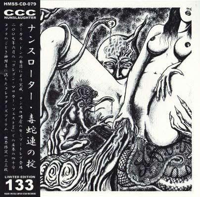 Nunslaughter - Club Cobra Control