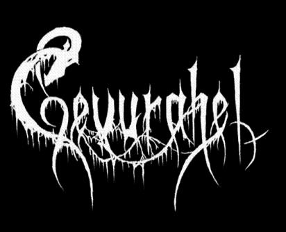 Gevurahel - Logo