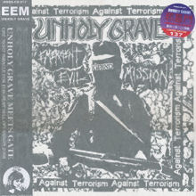 Unholy Grave - Emergent Evil Mission
