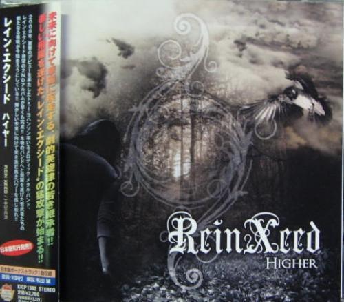 ReinXeed - Higher