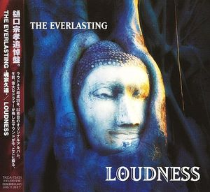 Loudness - The Everlasting -魂宗久遠-