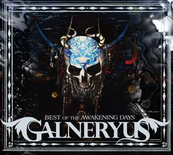 Galneryus - Best of the Awakening Days