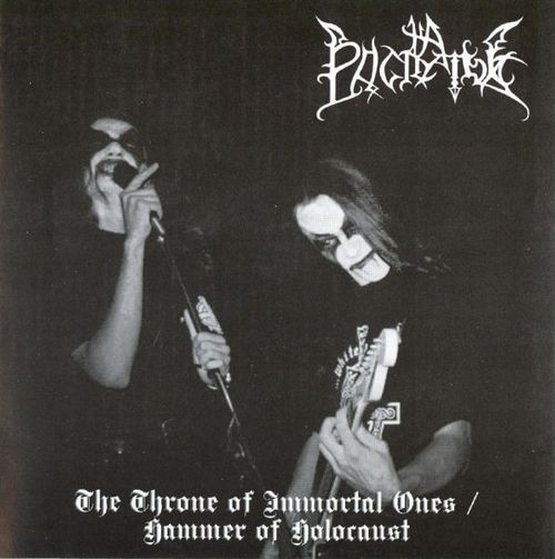На Распутье - The Throne of Immortal Ones / Hammer of Holocaust