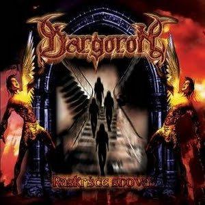 Dargoron - Raskršće snova