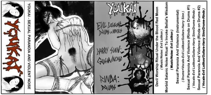 Youkai - Sexual Paranoia and Violent Noise