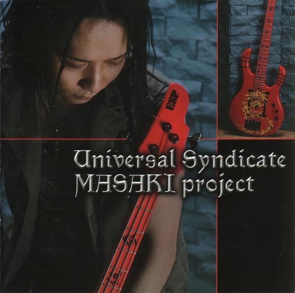 Masaki Project - Universal Syndicate