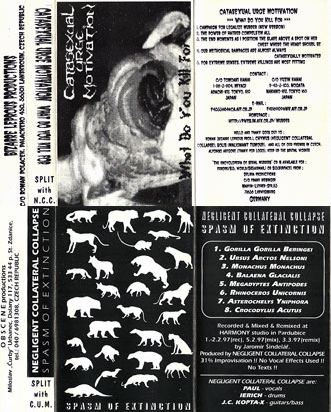 Catasexual Urge Motivation / Disgorge * Egrogsid - Split Tape