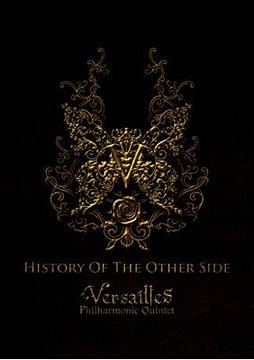 Versailles - History of the Other Side