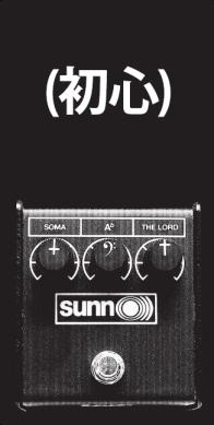 Sunn O))) - (初心) Grimmrobes Live 101008