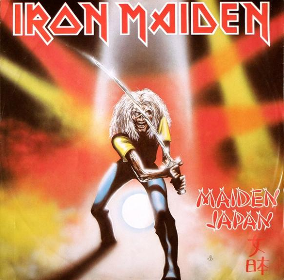 Maiden Japan cover (Click to see larger picture)