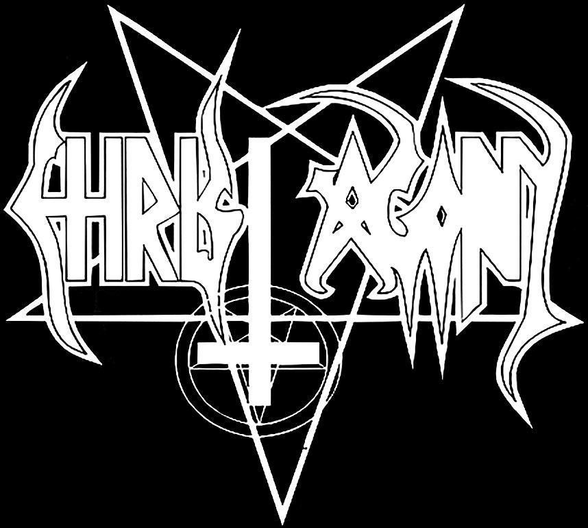 Christ Agony - Logo