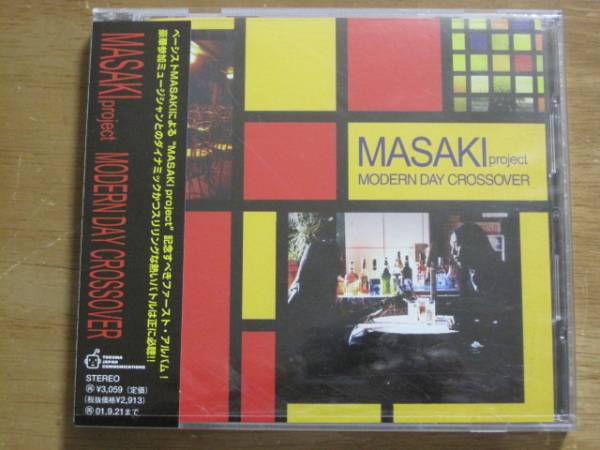 Masaki Project - Modern Day Crossover
