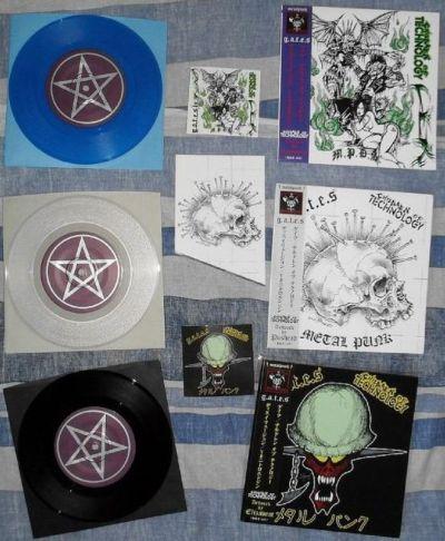 G.A.T.E.S. / Children of Technology - Metal Punk