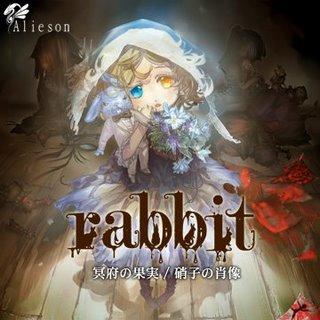 Alieson - Rabbit ~冥府の果実 / 硝子の肖像~
