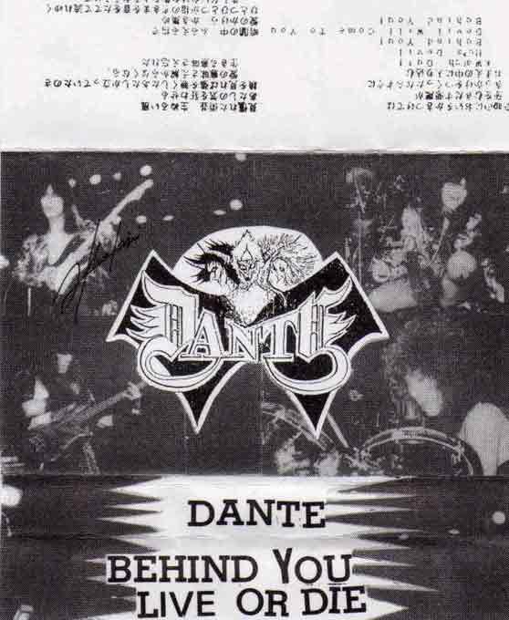 Dante - Demo