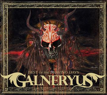Galneryus - Best of the Braving Days