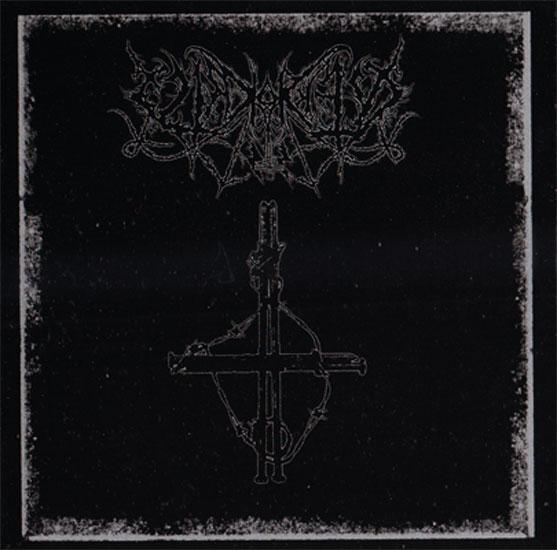 Zarach' Baal' Tharagh' - Demetria (Demo-38)