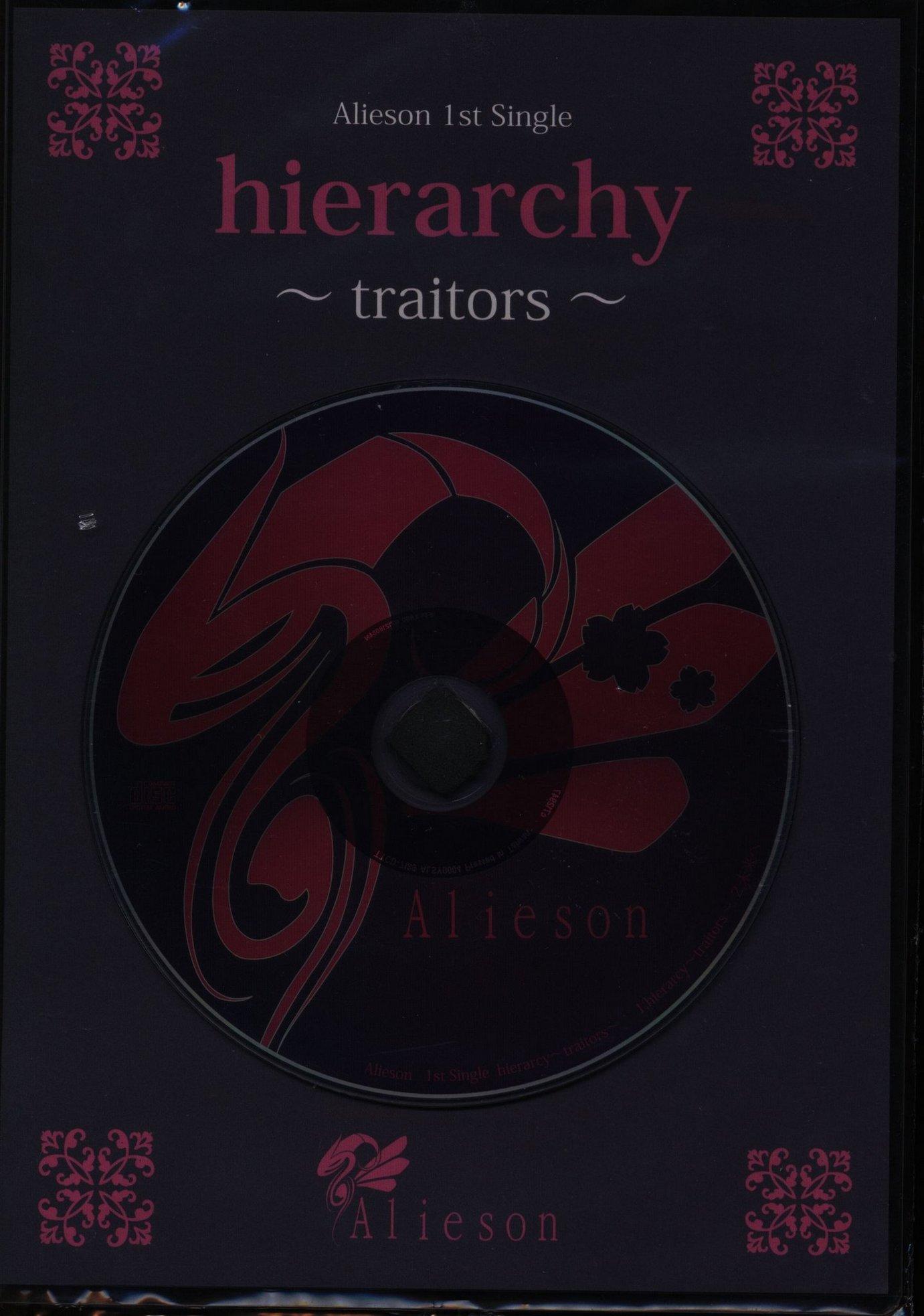 Alieson - Hierarchy ~Traitors~ / 未来へ