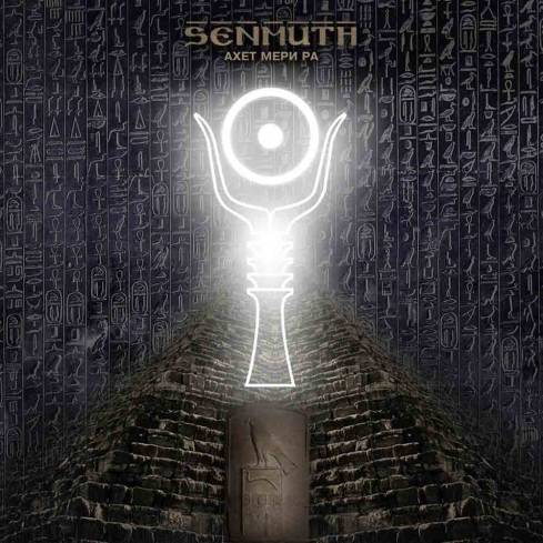 Senmuth - Ахет Мери Ра