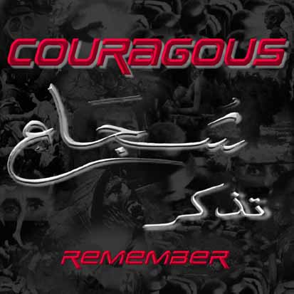 Courageous - Remember